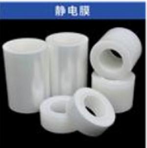 山东高温静电保护膜 高温保护膜 PET高温保护膜厂家